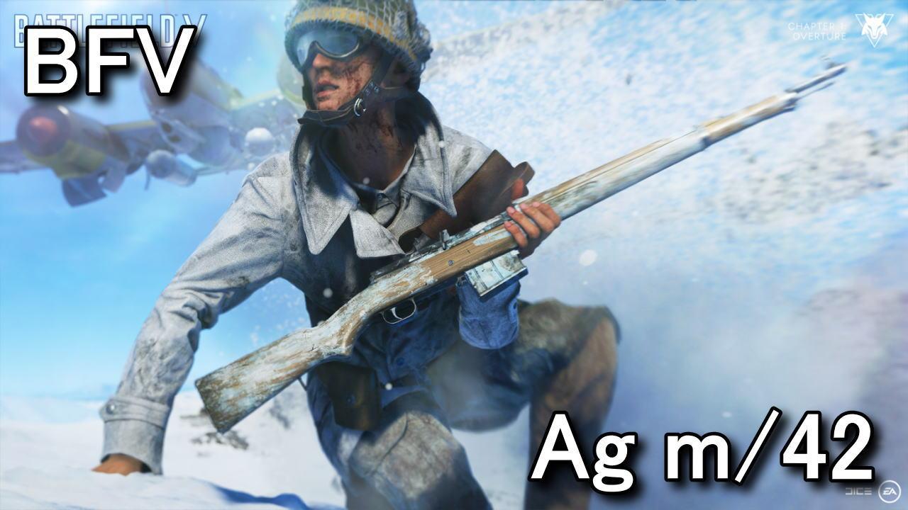 bfv-ag-m-42