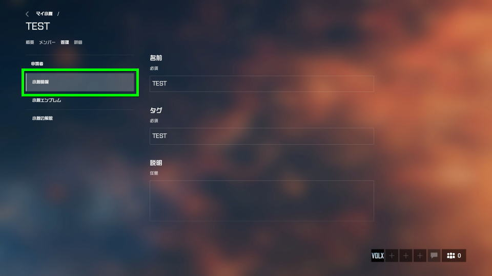 bfv-clan-tag-create-08