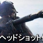 bfv-damage-hikaku-150x150