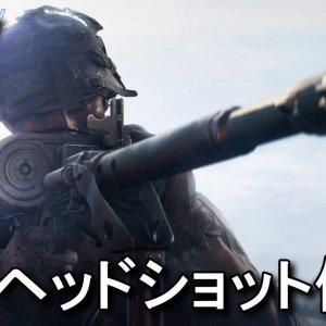 bfv-damage-hikaku-300x300