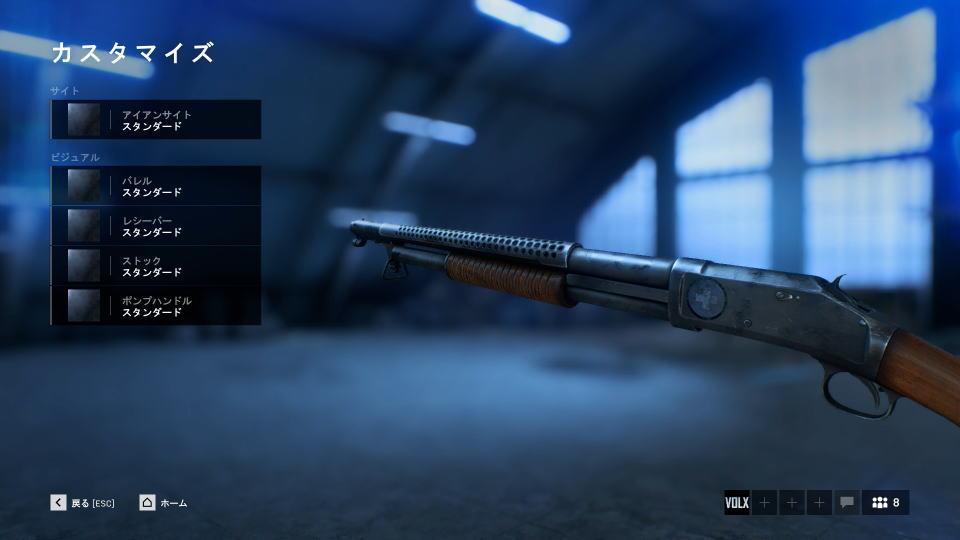 bfv-m1897-shotgun-03