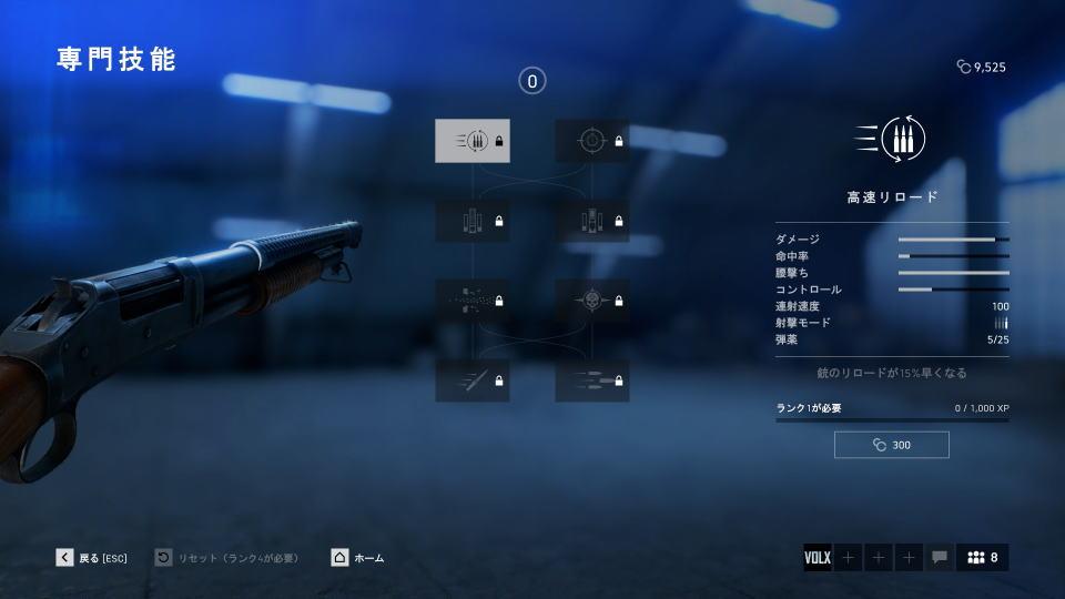 bfv-m1897-shotgun-04