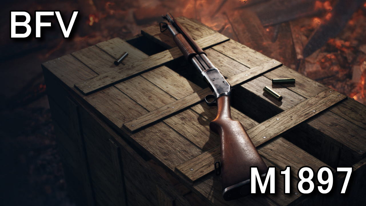 bfv-m1897-shotgun