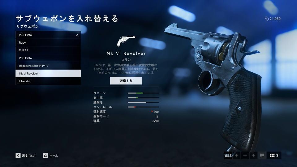 bfv-mk-6-revolver