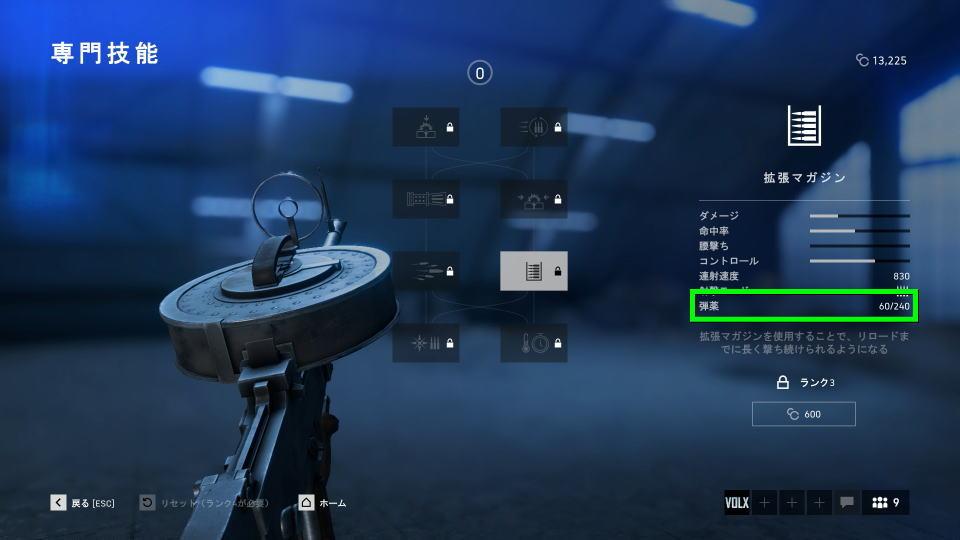 bfv-mmg-vgo-ammo