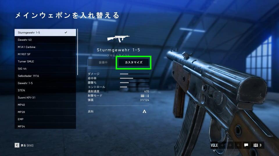 bfv-practice-open-range-05