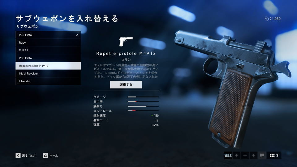 bfv-repetierpistole-m1912