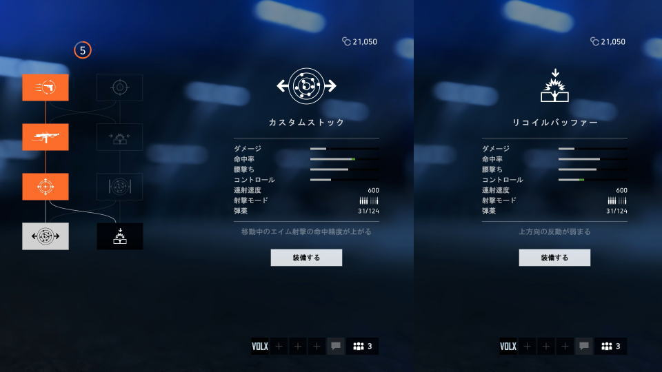 bfv-stg-upgrade-01
