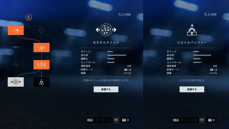 bfv-stg-upgrade-02