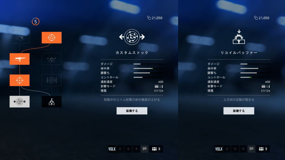 bfv-stg-upgrade-03