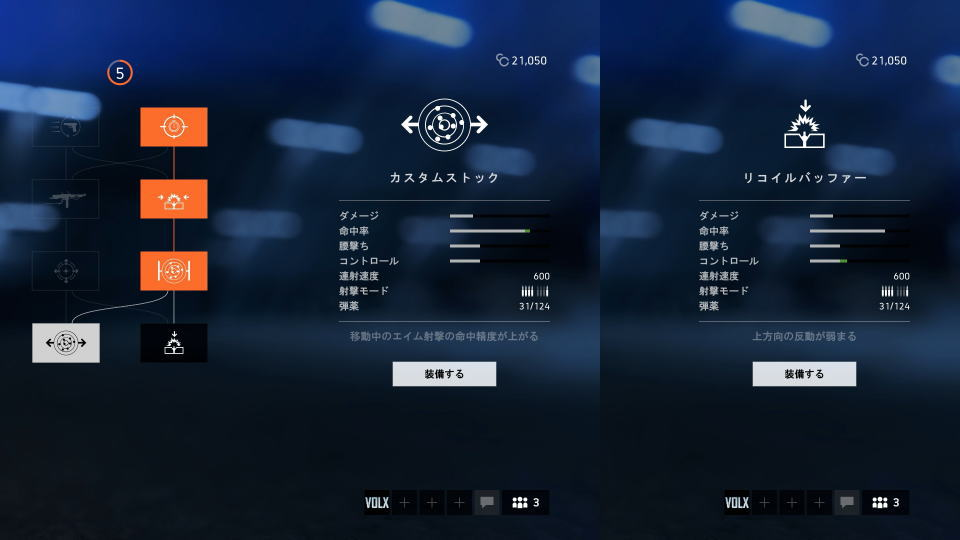 bfv-stg-upgrade-04