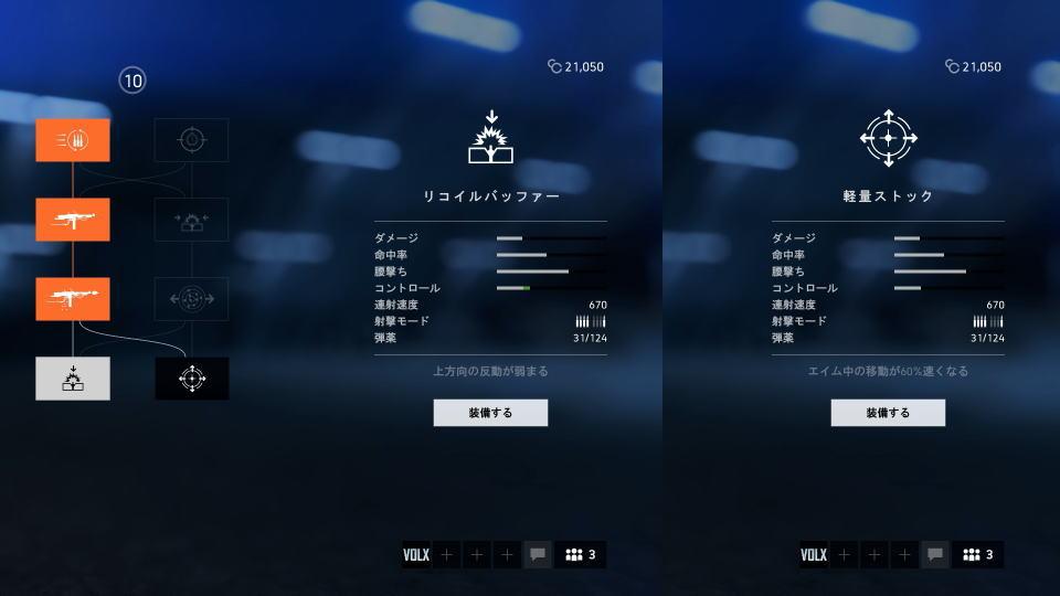 bfv-sturmgewehr-1-5-upgrade-01