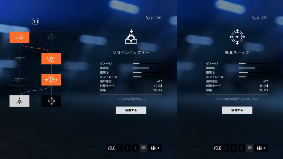 bfv-sturmgewehr-1-5-upgrade-02