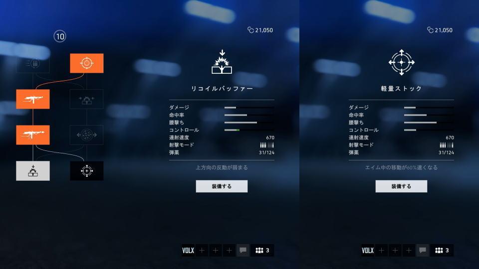 bfv-sturmgewehr-1-5-upgrade-03