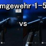 bfv-sturmgewehr-1-5-vs-stg-150x150