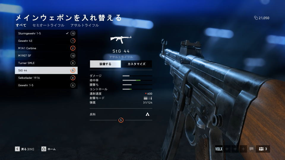 bfv-sturmgewehr-1-5-vs-stg-data