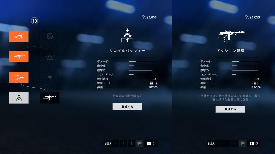 bfv-suomi-upgrade-01