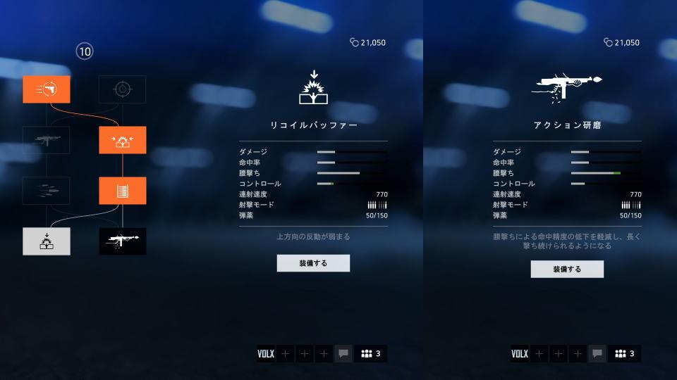 bfv-suomi-upgrade-02