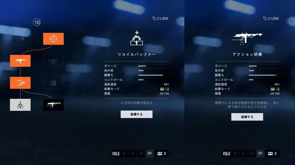 bfv-suomi-upgrade-03