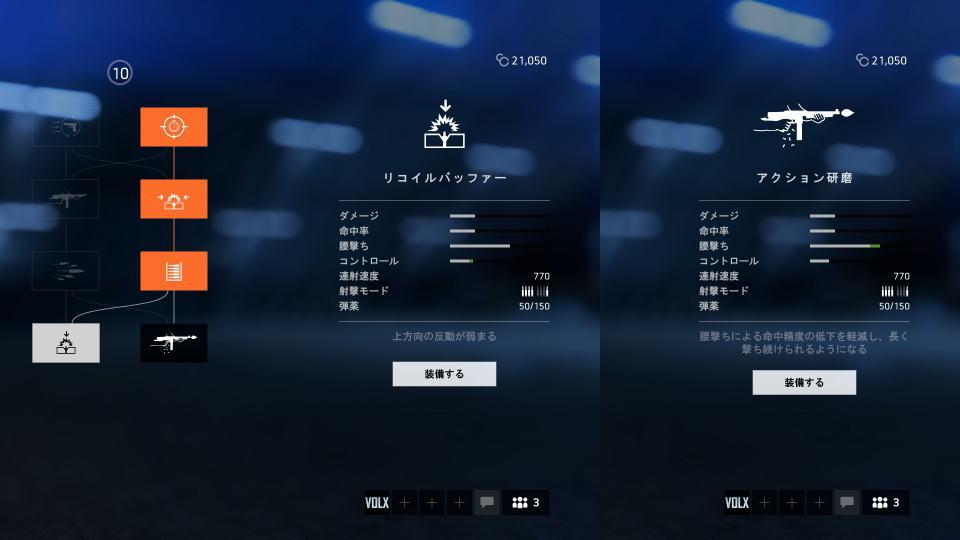 bfv-suomi-upgrade-04
