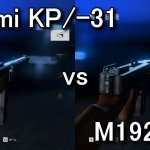 bfv-suomi-vs-thompson-1-150x150