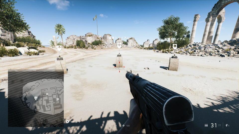 bfv-test-range-practice-update-01