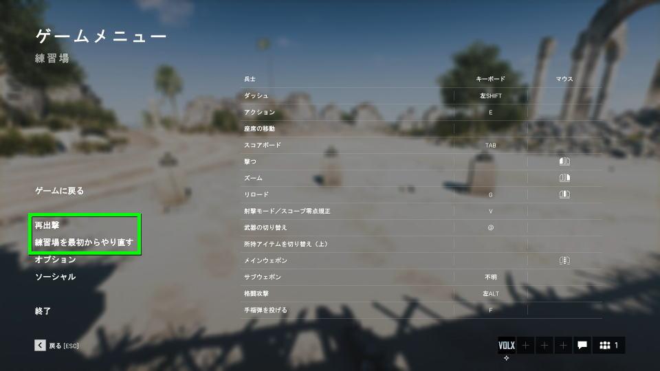 bfv-test-range-practice-update-02
