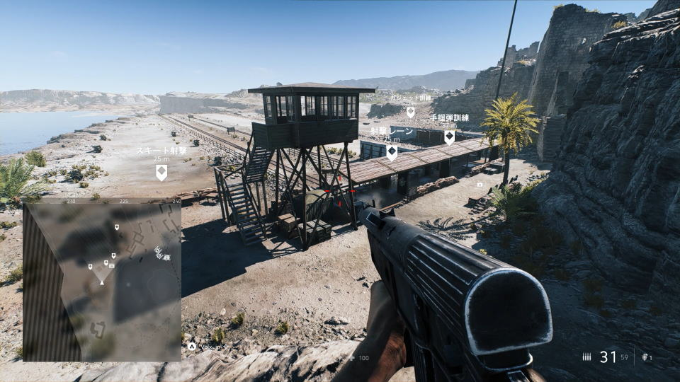 bfv-test-range-practice-update-03