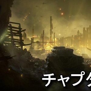 bfv-tides-of-war-chapter-1-300x300