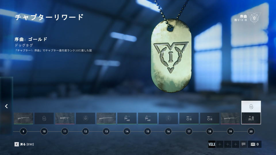 bfv-tides-of-war-xp-reward-05