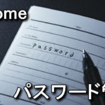 chrome-password-export-150x150