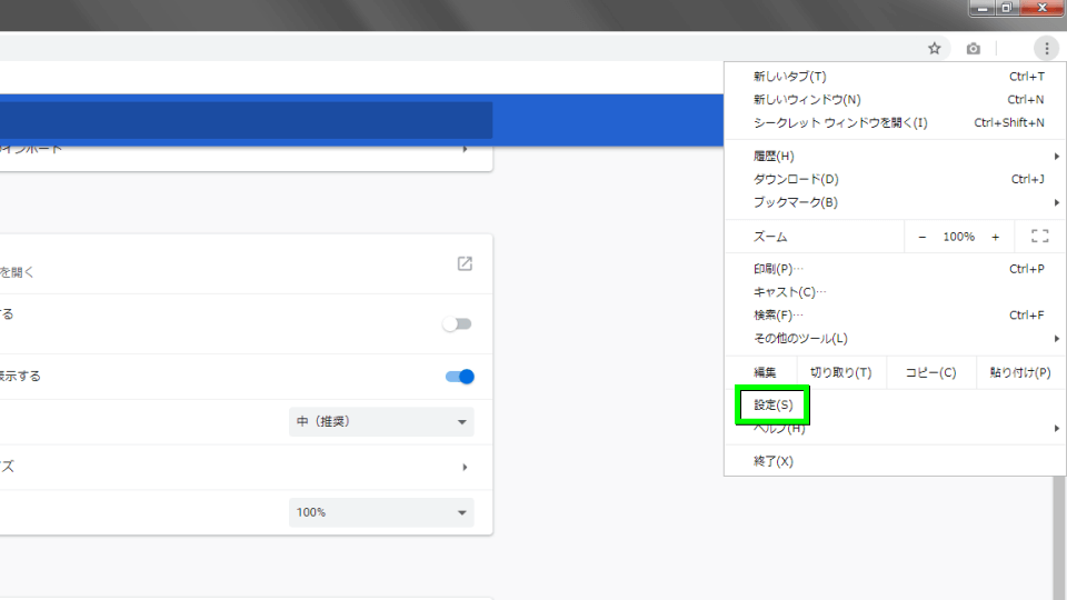 chrome-password-export-import-01