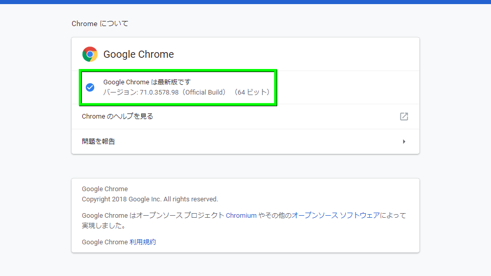 chrome-password-export-import-02