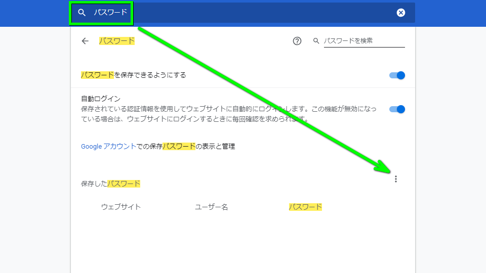 chrome-password-export-import-03