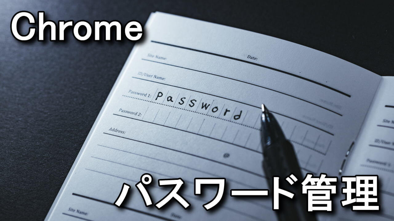 chrome-password-export