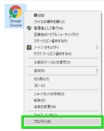 chrome-password-import-new-3