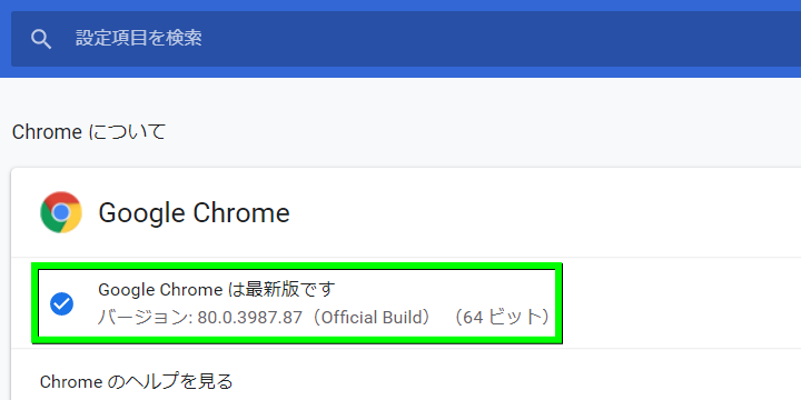 chrome-version-80