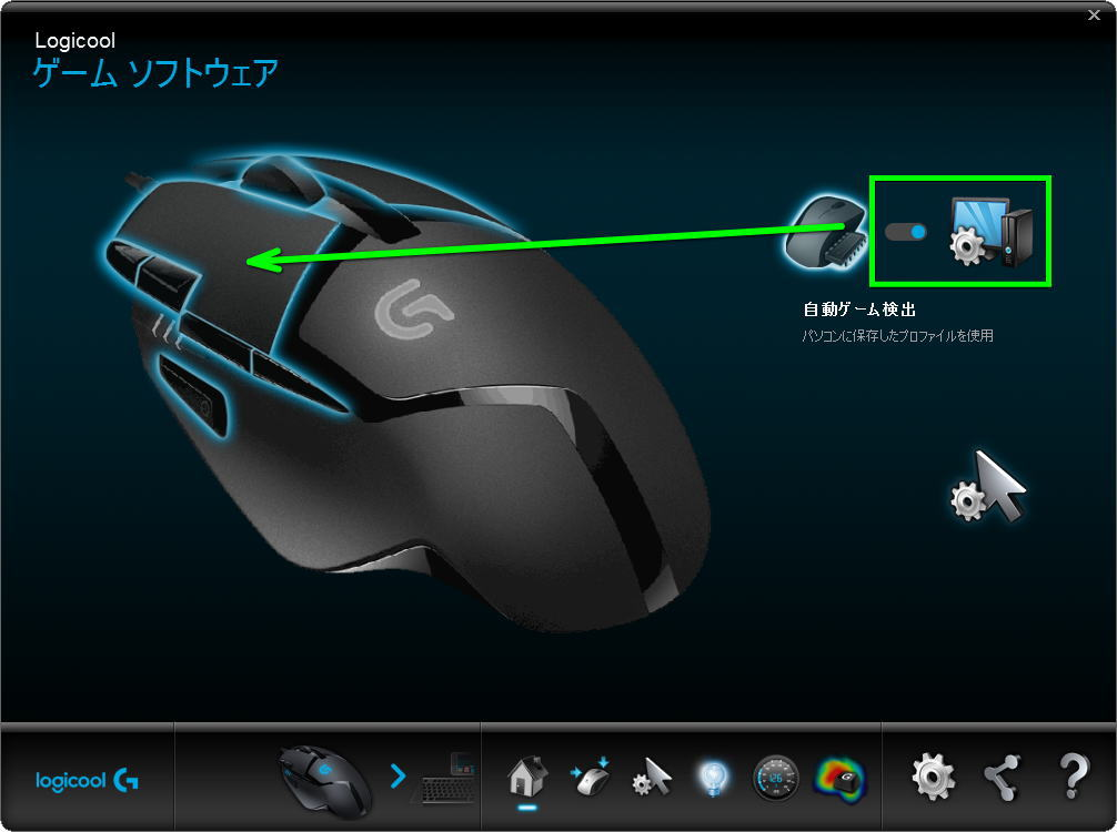 mouse-side-button-windows-minimize-02