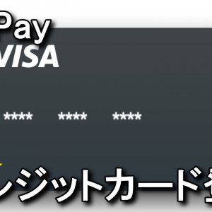 paypay-credit-card-jcb-300x300