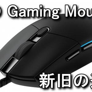 pro-gaming-mouse-tigai-300x300