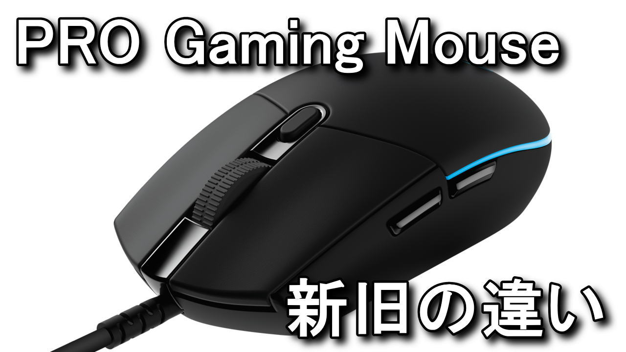 pro-gaming-mouse-tigai