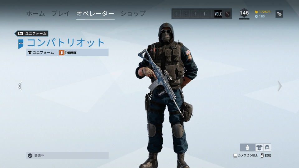 r6s-security-setting-reward-all-skin