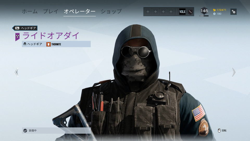 r6s-security-setting-reward-headgear
