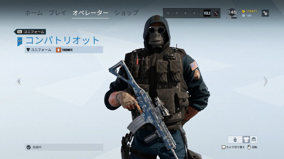r6s-security-setting-reward-uniform
