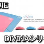 zowie-divina-specialedition-150x150
