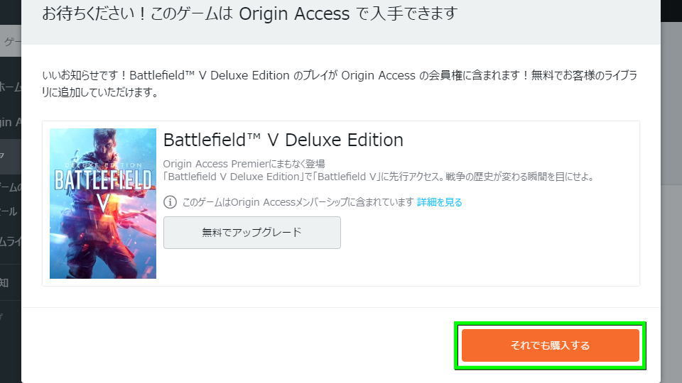 bfv-buy-on-origin-03