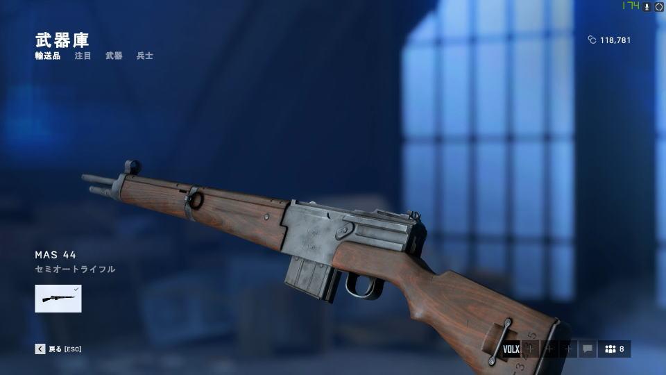 bfv-mas-44-modele-1944-arms