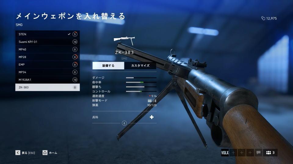 bfv-zk-383-spec