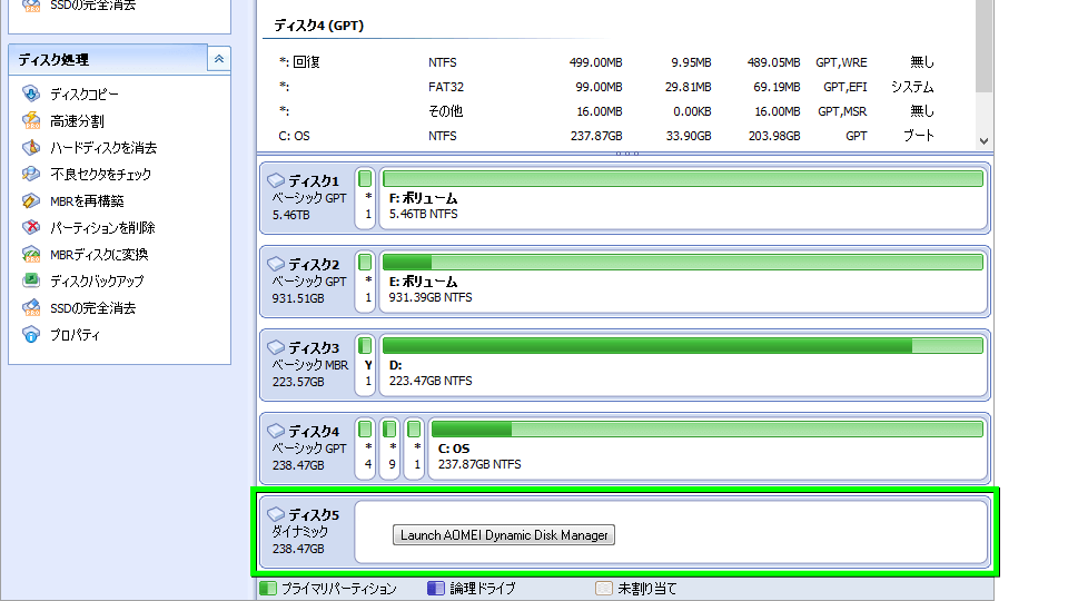 dynamic-disk-disable-02