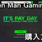green-man-gaming-game-buy-guide-150x150